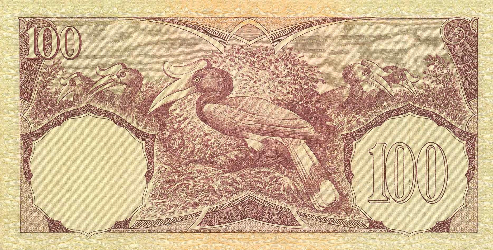 IDN-0069-100-Rupiah-19590101-HLG-b