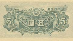 JAP-0086a-b