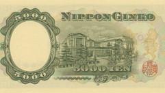JAP-0093a-b