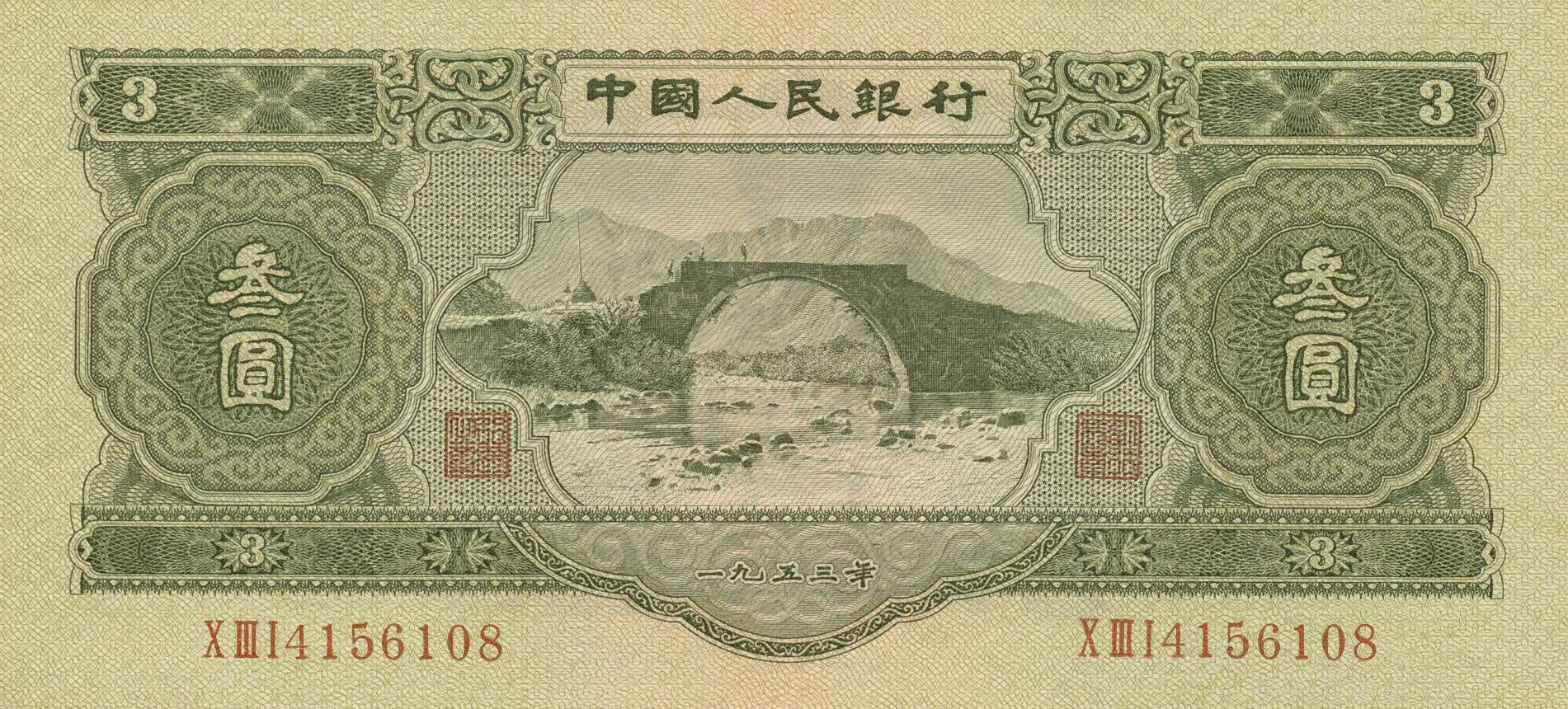 CHN-0868-a