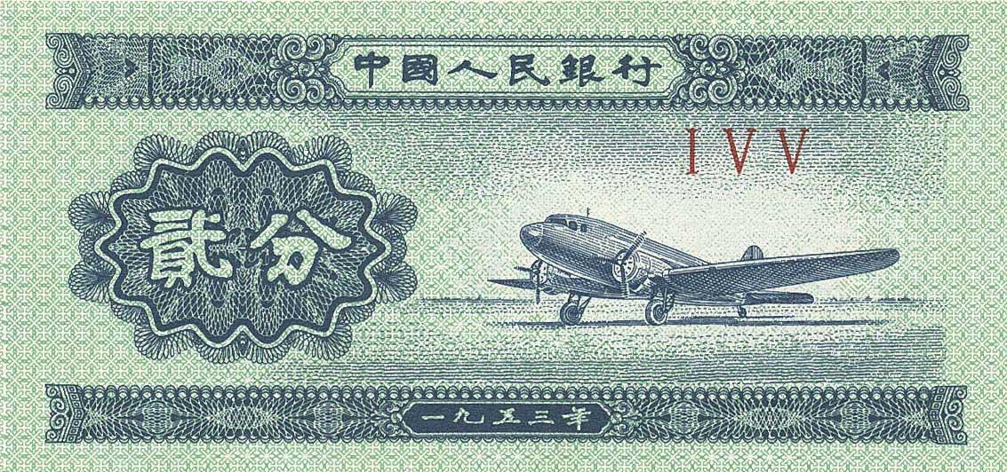 CHN-0861b-a