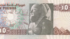 EGY-0051-b