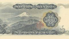 JAP-0095b-b