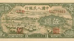 CHN-0802-a