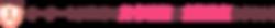 アンソレイエ,愛知,名古屋,コルギ,イエーナ,高,イエナ,高岳,久屋大通,栄,金山,名駅,丸の内,東片端,東区,泉,リフトアップ,小顔,背中,コリ,矯正,むくみ,たるみ,骨気,美,お忍び,プライベート,綺麗,キレイ,サロン,肩こり,首コリ,頭痛,リンパ,女性専用,メニュー,口コミ,感想,体験,モニター,メンズ