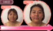 美魔女コルギ3回目ビフォー&アフター