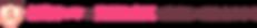 アンソレイエ,愛知,名古屋,コルギ,イエーナ,高,イエナ,高岳,久屋大通,栄,金山,名駅,丸の内,東片端,東区,泉,リフトアップ,小顔,背中,コリ,矯正,むくみ,たるみ,骨気,美,お忍び,プライベート,綺麗,キレイ,サロン,肩こり,首コリ,頭痛,リンパ,女性専用,メニュー,口コミ,感想,体験,モニター,メンズ,美魔女,効果,持続,