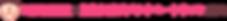 アンソレイエ,愛知,名古屋,コルギ,イエーナ,高,イエナ,高岳,久屋大通,栄,金山,名駅,丸の内,東片端,東区,泉,リフトアップ,小顔,背中,コリ,矯正,むくみ,たるみ,骨気,美,お忍び,プライベート,綺麗,キレイ,サロン,肩こり,首コリ,頭痛,リンパ,女性専用,メニュー,口コミ,感想,体験,モニター,メンズ,美魔女