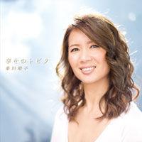 08_shiawasenotobira.jpg