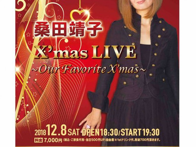 X'mas LIVE ~Our Favorite X'mas~ at 六本木 CLAPS