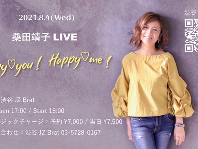 桑田靖子 LIVE 【happy♡you ! happy♡me !】