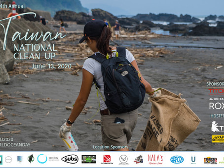 4th Annual Taiwan National Cleanup Day 2020
