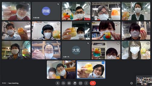 TeaMeeting_20210623.png