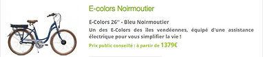 Arcade_Noirmoutier.JPG