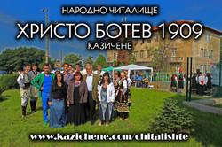 Cultiral House Hristo Botev - Kazich