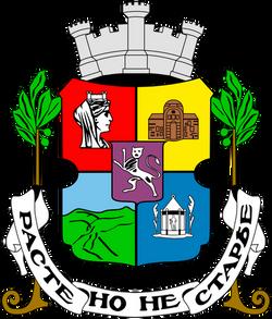 Sofia Municipality