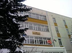 4th Elementary School Sofia