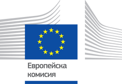EC Office in Bulgaria