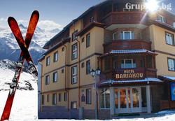 Hotel Bariakov Bansko