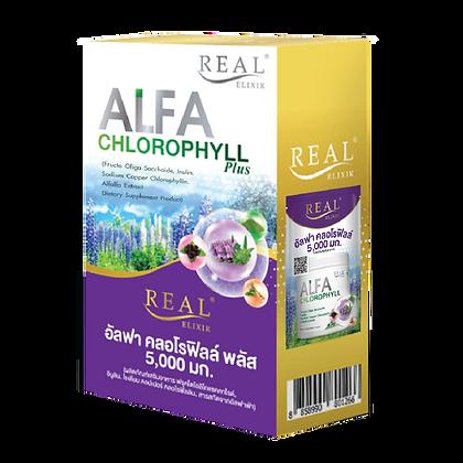 Real Elixir Alfa Chlorophyll Plus ( คลอโรฟิลล์ ) 5,000mg.
