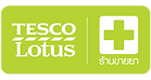pharmacy-tesco-lotus.png