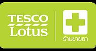 pharmacy-tesco-lotus.png