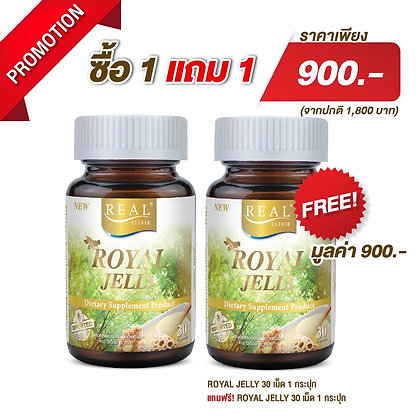 Promotion Real Elixir Royal Jelly 30's