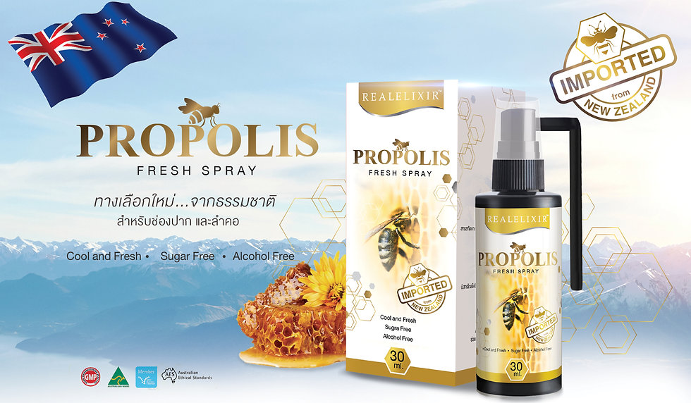ProductNoless_Propolis_Include-02.jpg
