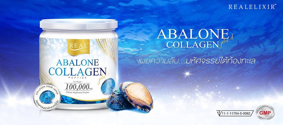 Abalone-01-01.jpg