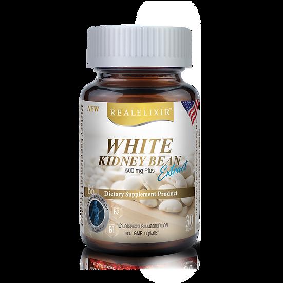 Real Elixir White Kidney Bean
