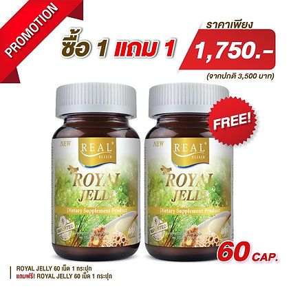 Promotion Real Elixir Royal Jelly 60's