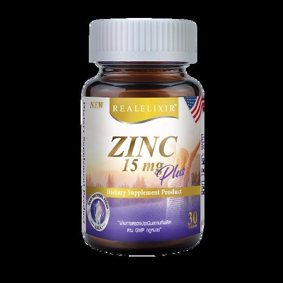 Real Elixir Zinc 15 MG