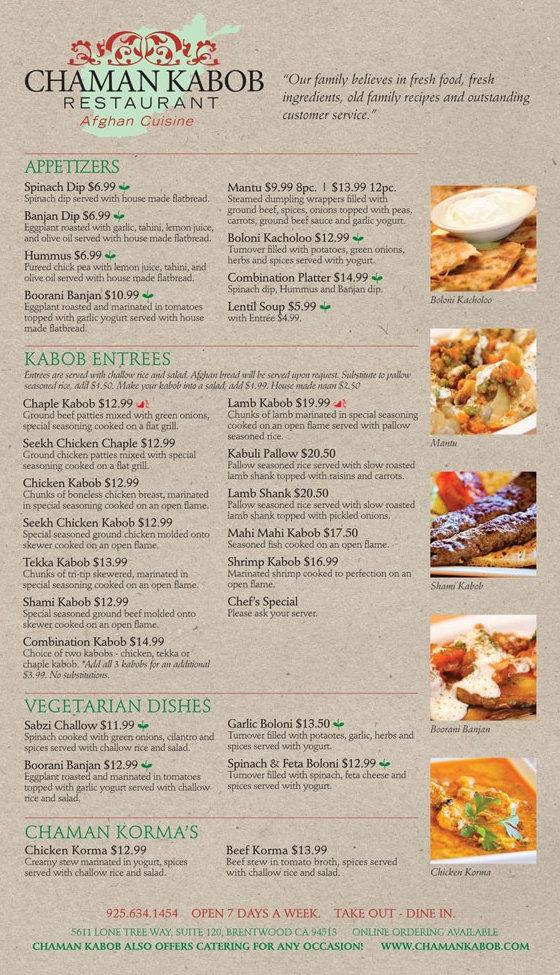 Chaman Kabob Restaurant - Brentwood, CA