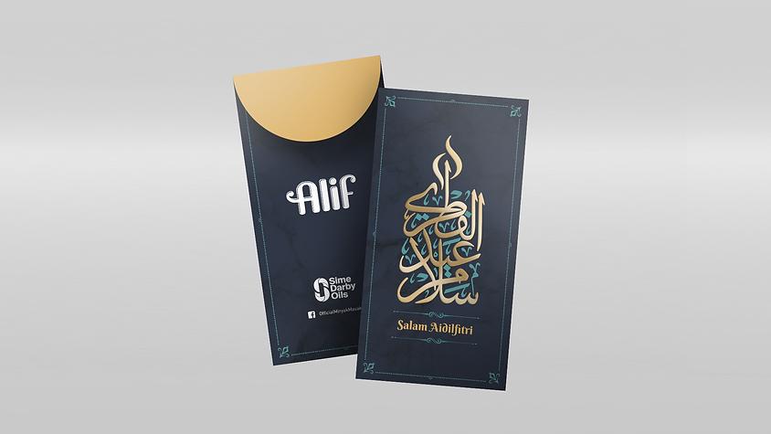 ALIF Raya Packet Design 2020.png