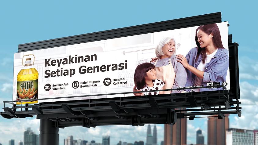 ALIF Urban Billboard Design.png