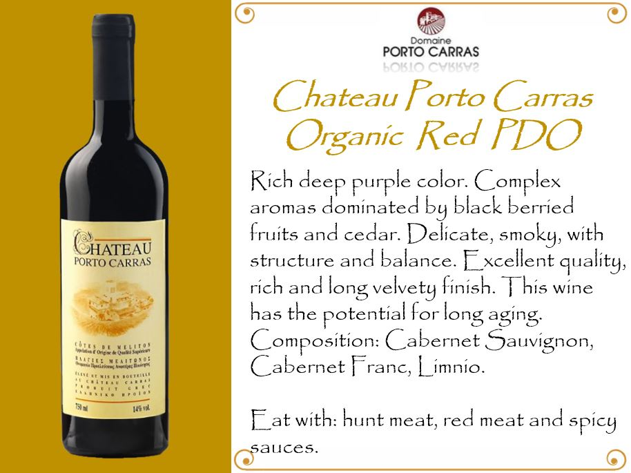2 Bottles - Ch. Porto Carras Red