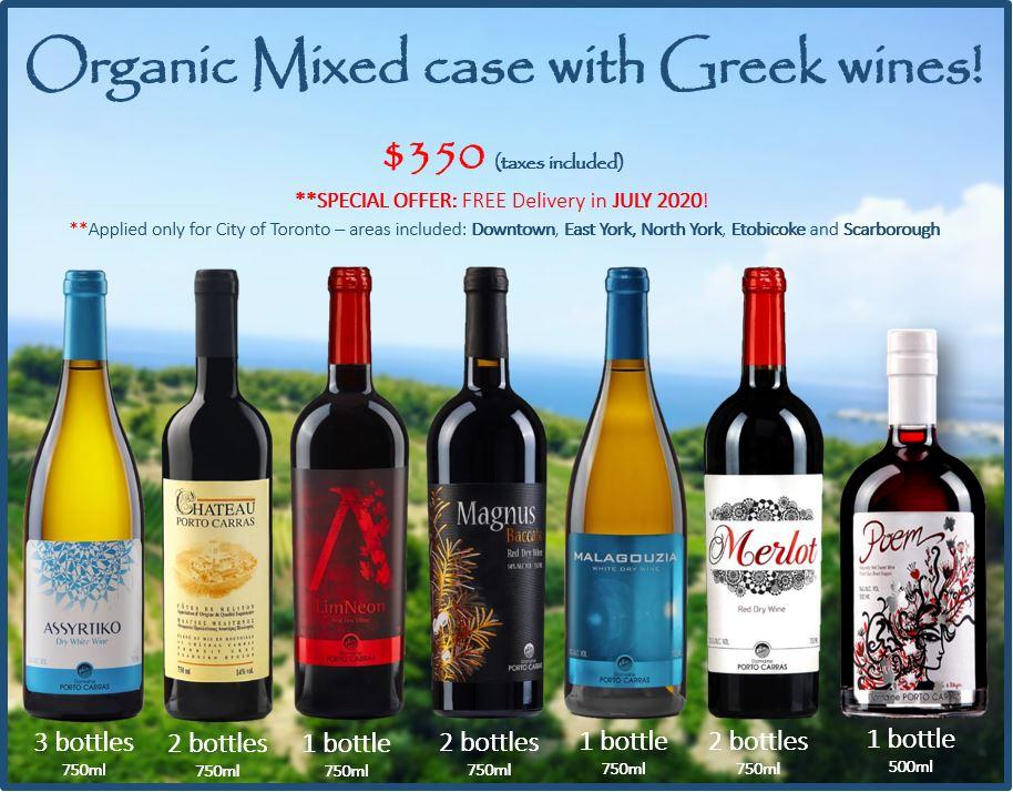 Organic Mixed case - Greek Wines