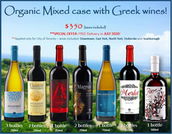 Organic Mixed case - Greek Wines