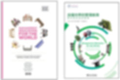 2 book covers.JPG