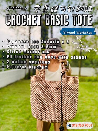 Crochet Basic Tote (kit & online guidance)