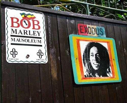 Bob_Marley_Mausoleum