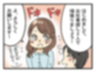 かのんちゃん3.png