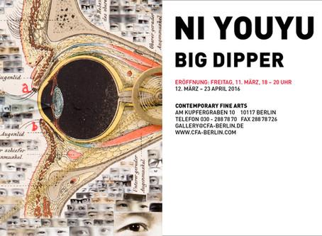 Big Dipper - Contemporary Fine Arts 2016