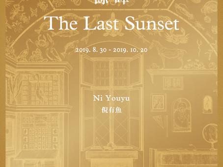 Perrotin Shanghai | The Last Sunset