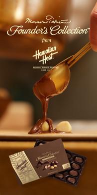 HH1210-Honolulu-Magazine-&-Frolic-Hawaii