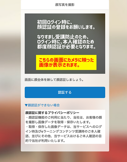 スクリーンショット 2021-07-01 17.16.29.png