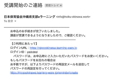 スクリーンショット 2021-01-29 20.39.17.png