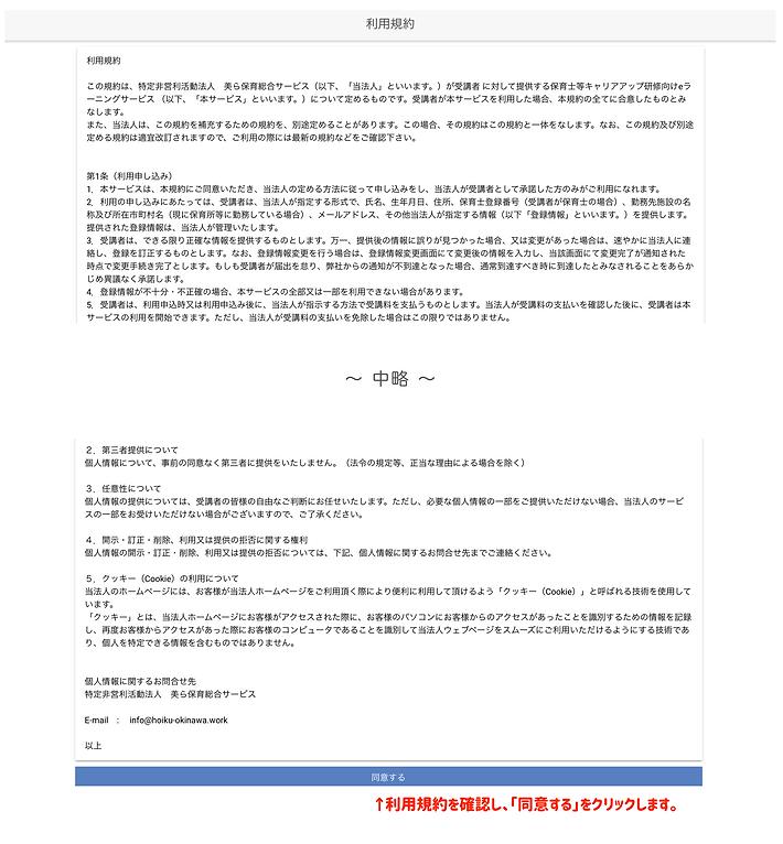 スクリーンショット 2021-08-11 10.59.12.png
