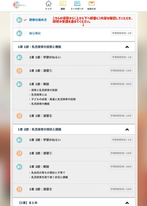 スクリーンショット 2021-07-01 17.55.37.png