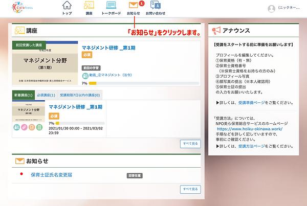 スクリーンショット 2021-02-18 17.37.48.png